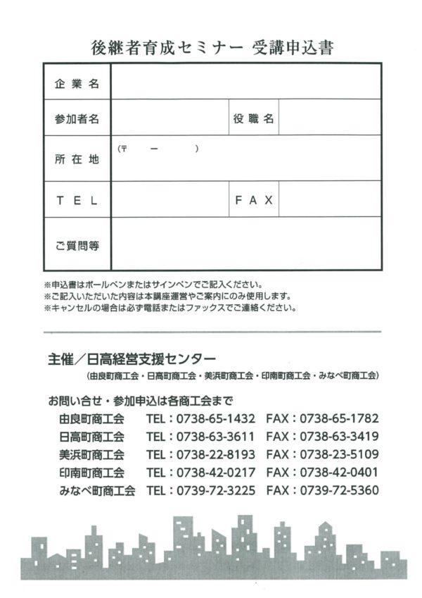 img-915114505-0002 (1)